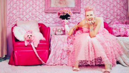 """世界上痴迷粉色的女人,40年花费上百万美元,成为""""粉红女王""""!"""