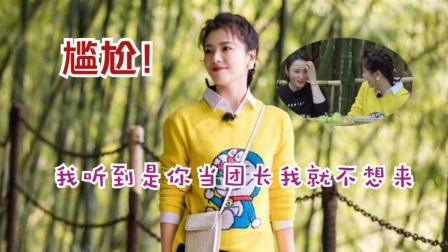 蒋勤勤听到是刘涛当团长就不想来了