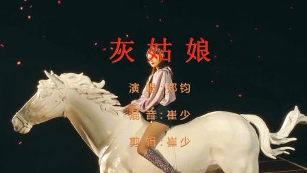 韩国女团热舞MV视频音乐