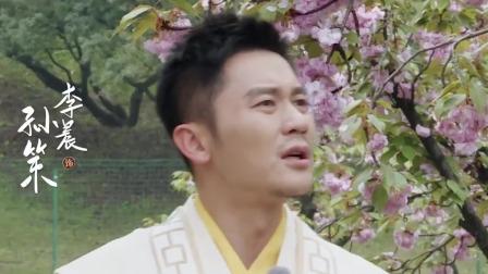 """李纯把李晨叫""""李纯""""!呆萌姐姐纯晨不分 奔跑吧 第五季 20210514"""