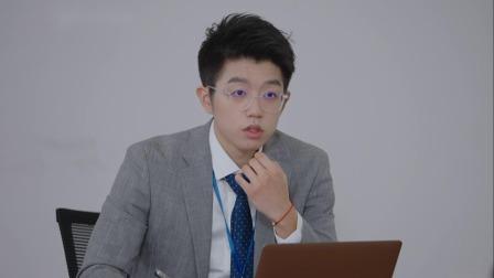 实习生与客户见面麻烦不断,苏俊鑫谢真争分夺秒和时间赛跑
