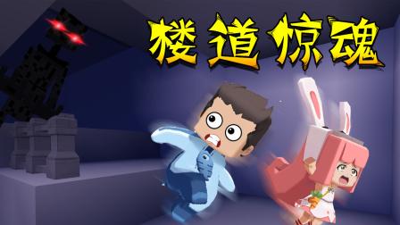 【木鱼】迷你世界:鱼玲加班加到半,在回家的途中遭遇诡异的事件!
