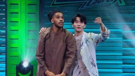 中法街舞合作!马晓龙最可舞蹈惊艳所有人!