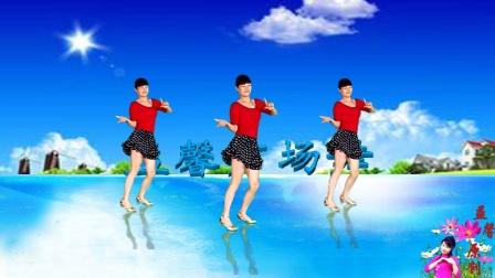 益馨广场舞《三月三》16步 简单水兵舞