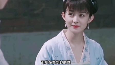 又一好消息传来, 赵丽颖接下新剧, 男主是合作过的他
