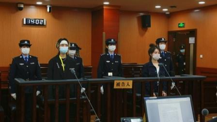 郭美美再入狱!销售有毒有害食品获刑2年6个月