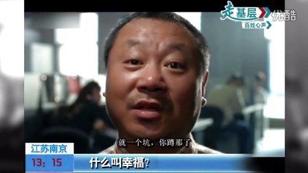 【综艺in事件】2012年娱乐热词盘点