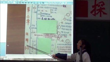视频 刘伟 数学/航拍桃都