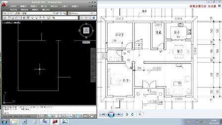 cad手绘量房平面图