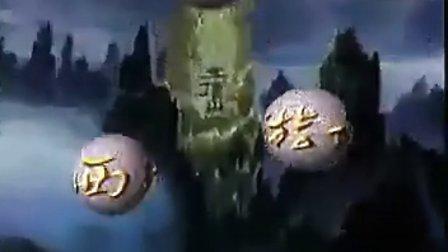 动画片西游记主题曲 曾经的经典 98版 猴哥