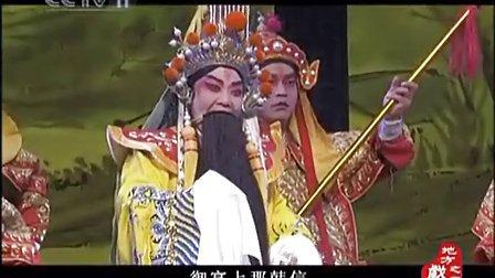 【晋剧】 舌辩侯—河北陆德井陉县青年晋剧团