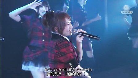 [T_K_M_N_字幕组]篠田TeamA_Waitting公演_高橋みなみ生誕祭