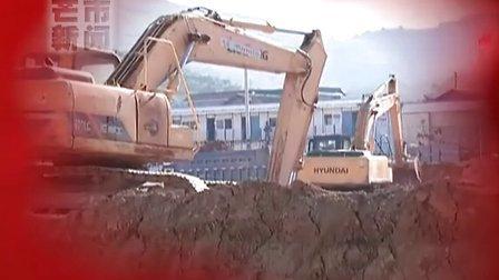 视频-芒市坝视频的网站德语口译频道图片