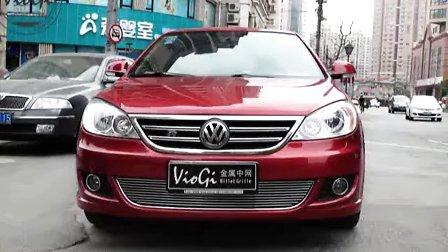 大眾朗逸改裝 汽車裝潢汽車改裝汽車裝飾汽車保養與美容