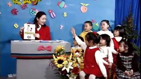 学汉语拼音 下 04