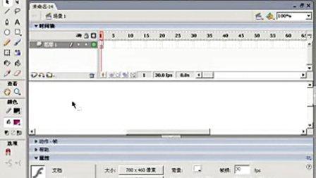 FLASH教程6动作补间动画