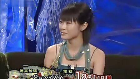 20060722有线怪谈【台湾不思议手记④桃园猛鬼地】