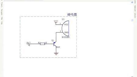 msp430单片机学习板蜂鸣器和数码管程序讲解