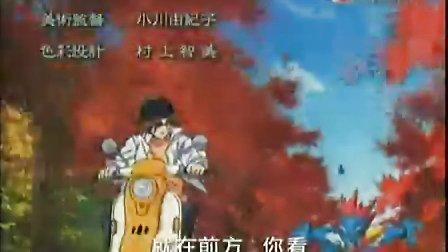 TVB 阴阳大战记 第十七集 【粤语】