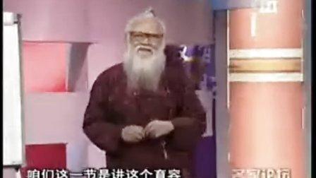 朱鹤亭人生与养生13