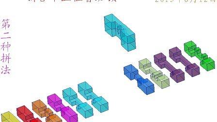 神奇多变的十三柱鲁班锁