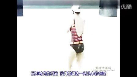 泡菜奶酪微笑韩语中字4