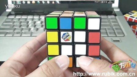 魔方小站4阶魔方四阶魔方玩法视频教程1