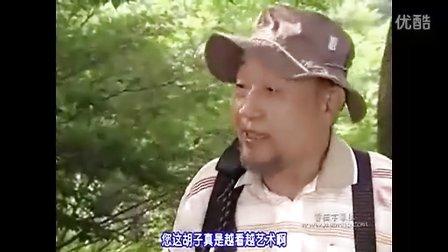 泡菜奶酪微笑韩语中字11
