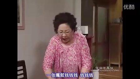 泡菜奶酪微笑韩语中字8
