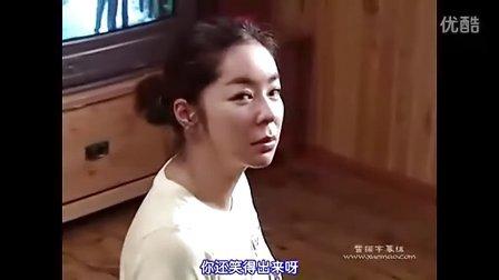 泡菜奶酪微笑韩语中字3