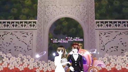 QQ炫舞结婚仪式之《浪漫惊喜(QQ炫舞主题曲)》