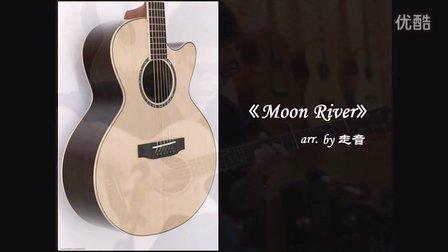 《Moon River》走音 改编,沐吉他SJ28 演奏-难念的经 周华健,电吉