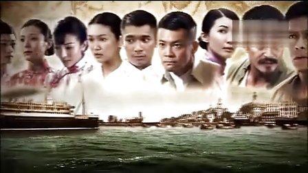 唐山到南洋 (2013)  02【新加坡剧】