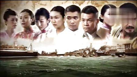 唐山到南洋 (2013)  05【新加坡剧】