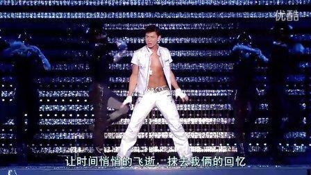超清刘德华演唱会八万人观众