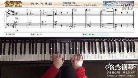 仙女的竖琴_零基础钢琴教学图片