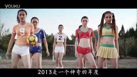 2013国产烂片大盘点