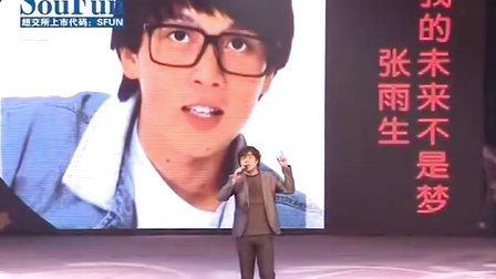 中国达人秀杨东煜_搜房地产资讯视频图片