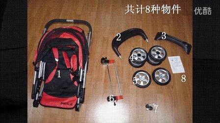 步骤安装策略-安徽省舒城三乐视频有限责任方法文v步骤童车公论和产品图片