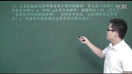2011年北京市海淀区一模化学计算题35题