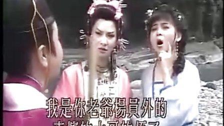大唐风云录6