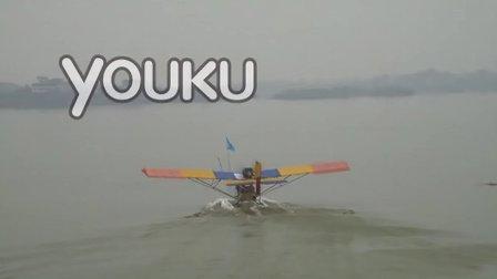 湖南益阳皇家湖生态旅游度假区--水上飞机.