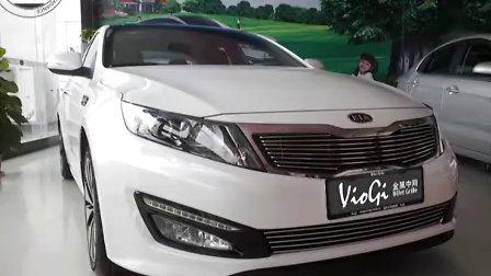 起亞K5改裝 汽車裝潢汽車改裝汽車裝飾汽車保養與美容
