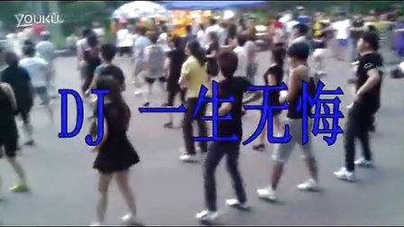 场舞一生无悔14步_新16步广场舞 dj【一生无悔】