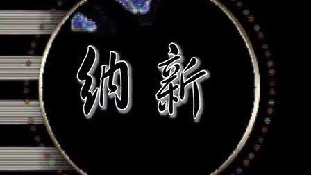 山东商业职业技术学院2012学习部宣传片