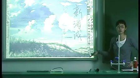 漫画选修——关于背景 高二美术优质课视频
