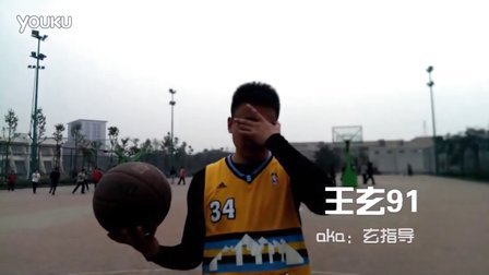91篮球教学第12课  拜佛