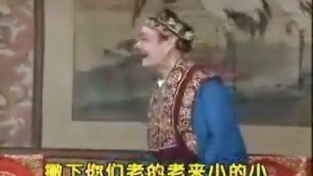 曲剧 拉荆芭 A(2)