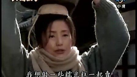 [韩剧][六個孩子]05[国语中字]