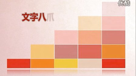 WPS文字八爪鱼-Word中的段落调整工具-上海火速QPWS office服务中心